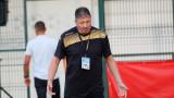 Любослав Пенев: Задоволихме много добронамерени във футбола, загубихме съвсем заслужено