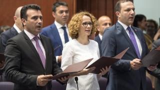 Затишие пред буря в Македония