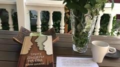 Какво чете Ирина Тенчева?