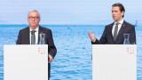Брюксел излиза с предложение през септември как да се охраняват границите на ЕС