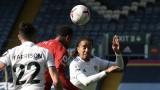 Лийдс и Фулъм впечатлиха зрителите на Острова, вкараха си 7 гола