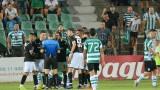 Черно море и Славия завършиха 0:0