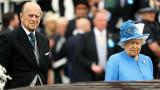 Какво наследи кралицата от принц Филип