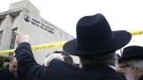 Антисемитът, убил 11 души в Питсбърг, пледира невинен
