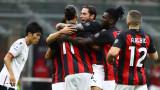 Милан привлича млад норвежки нападател