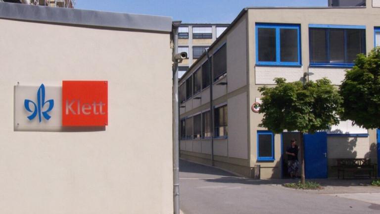 Германската Klett Lernen купи 2 големи български издателства