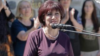 Каранчева: Българската независимост е дело на визионери и герои, мъченици