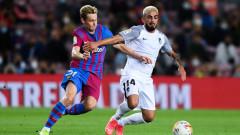 Барселона отново се издъни, този път срещу Гранада