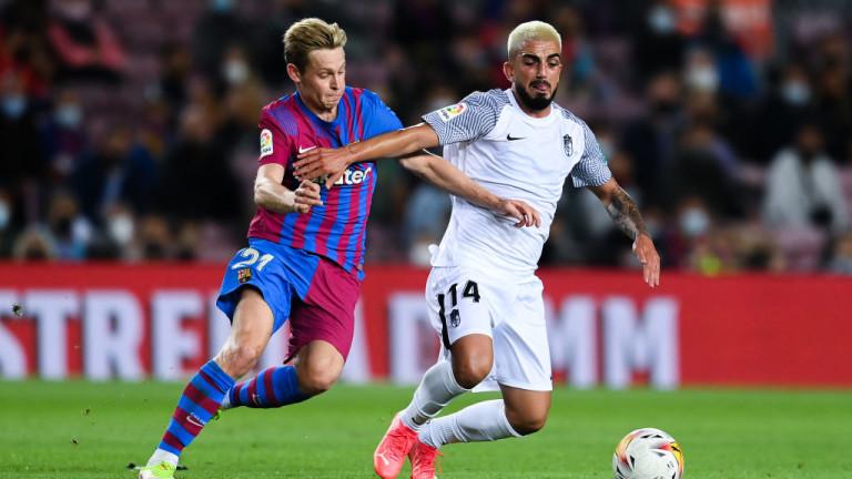 Барселона и Гранада завършиха 1:1 насред