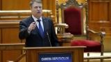 Президентът на Румъния отменя посещение в Украйна заради закона за езика