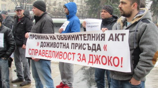 Протест на таксиметрови шофьори за убития им колега в Русе