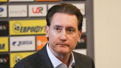 Домусчиев към юношите на Лудогорец: Вярваме във вашите възможности, играйте със самочувствие в Младежката Шампионска лига