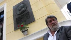 Вазовата къща в София – реставрирана и отворена за посетители