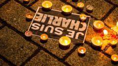 Франция съди 14 души за терора в Париж през януари 2015 г.