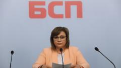 БСП все пак подкрепи Радев за втори мандат