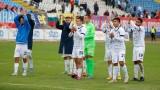 Левски победи Марек с 2:0