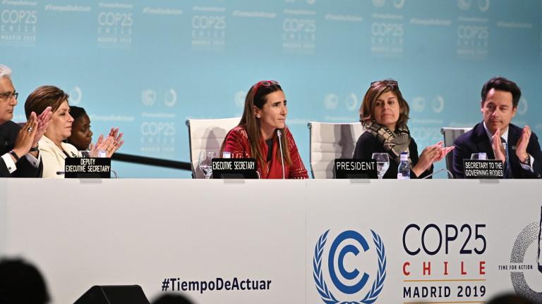 Преговорите между делегациите на Конференцията на ООН за климатичните промени