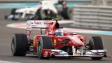 Ферари очаква тежка битка в Барселона