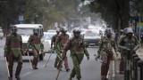 Двама убити при сблъсъци между полицията и протестиращи в Кения