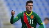 Младежкият национален отбор на България срази Словения с 3:0