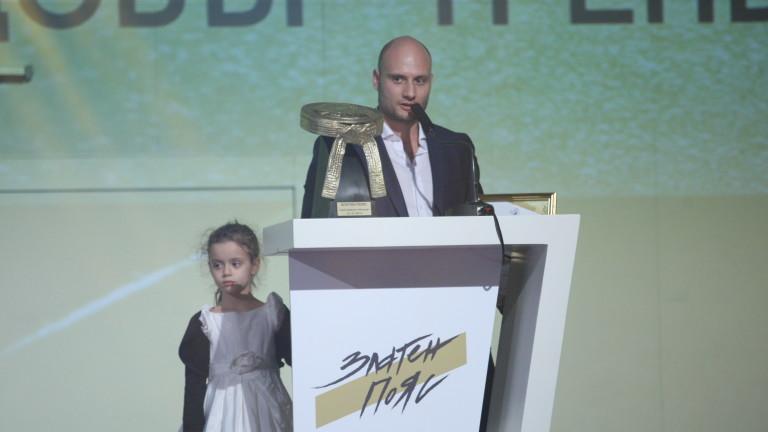 Радослав Пенов е треньор на годината в бойните спортове