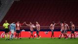 Атлетико (Мадрид): УЕФА така и не ни гарантира повече приходи и по-интересни мачове