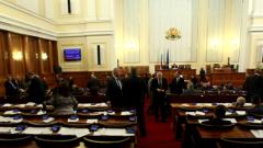 ГЕРБ с рекорд по неизвинени отсъствия в парламента