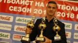 Кирил Десподов: Без съотборниците ми нямаше как да спечеля каквато и да е награда