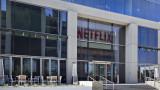 Netflix, Wide, наградите Еми и какво списание готви стрийминг платформата