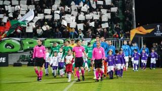 УЕФА наложи глоба на тифозите на Интер от мача с Лудогорец