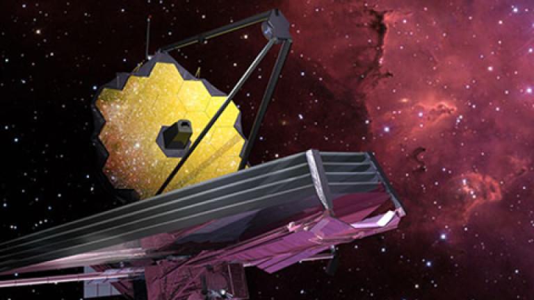 Телескоп на NASA за $8 млрд. може да открие извънземен живот до няколко години
