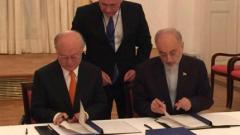 """МААЕ и Иран с """"пътна карта"""" за оценка на ядрената програма"""