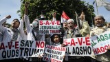 Хиляди в Азия протестират срещу решението на Тръмп за Йерусалим