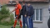 Бойко Борисов прати Витоша на финал с феноменален гол