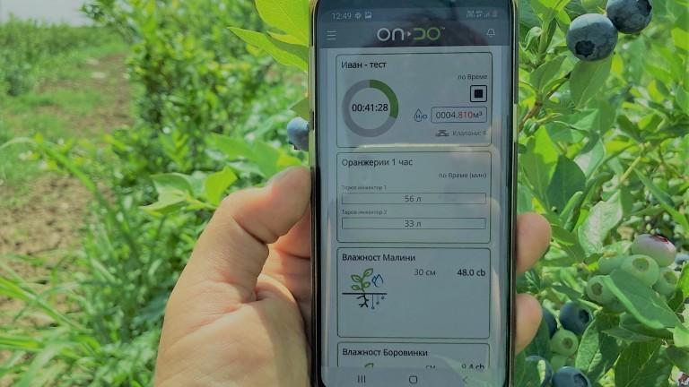 Българският стартъп Ondo Solutions привлече €1 милион