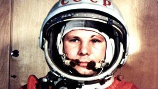 Честваме 56 години от полета на Гагарин