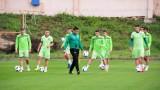 Куп юноши в групата на Берое за мача с Левски