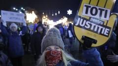 Нови протести в Румъния срещу посегателството върху съдебната система