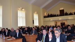 Общинари от ГЕРБ обявиха Кърджали за фалирал