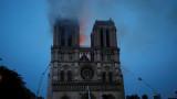 Пожарът в Нотр Дам заплашва и централна кула