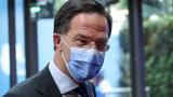 До 14 август Нидерландия пак затяга мерките срещу COVID-19