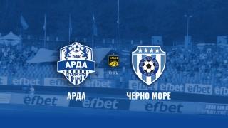 Арда пусна в продажба билетите за предстоящия мач с Черно море