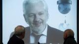 Еквадор позволи Швеция да разпита Асанж в Лондон