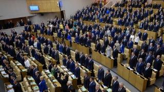"""Правителството на Русия разширява контрола със """"суверенен интернет"""""""