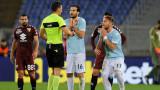 """""""Наказаха"""" скандалния съдия от мача на Лацио"""