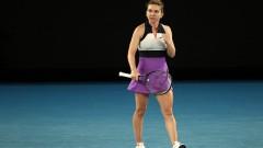 Симона Халеп ще пропусне турнира в Доха