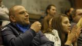 Тити Папазов смени спорта