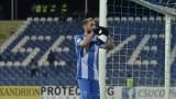 Стяуа взе дербито срещу Университатя, Христо Златински с гол