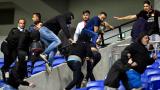 Лион сезира УЕФА заради снощните безредици