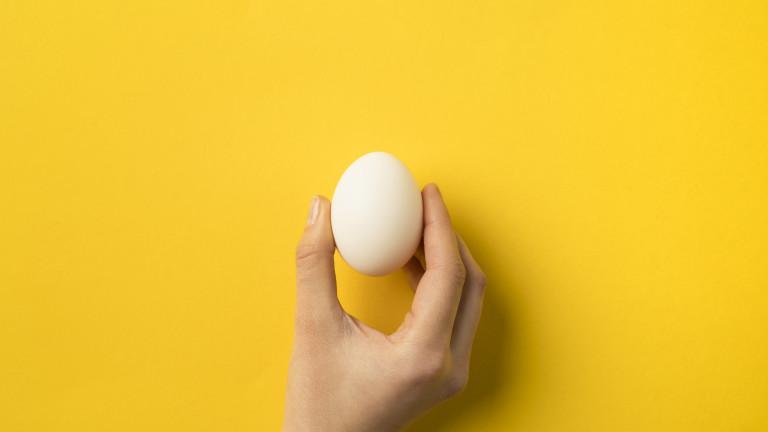Защо трябва да ядем по едно яйце на ден